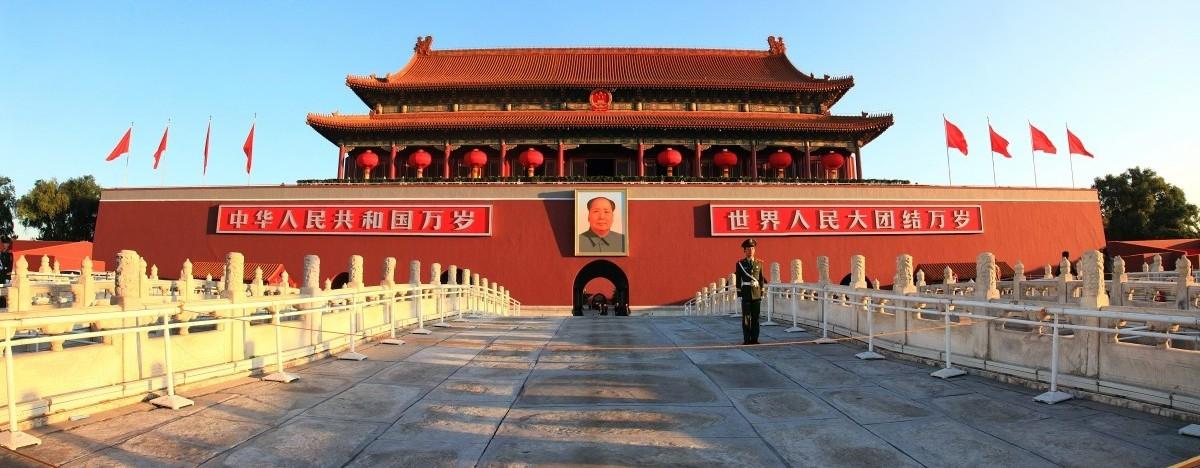 Nowa Giga stolica Chin rozwiązaniem na smog i przeludnienie w Pekinie