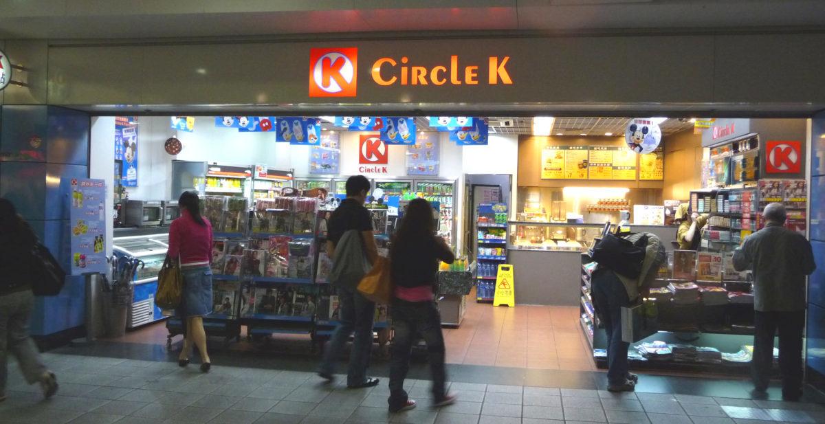 Japońskie sklepy przejmują opiekę nad starszymi osobami